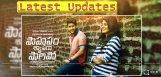 chaitanya-saahasam-swaasaga-saagipo-release