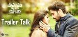 saahasam-swaasaga-saagipo-trailer-talk