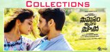 saahasamswaasagasaagipo-3days-collection-estimates