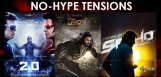 no-hype-tensions-for-saaho-and-sye-raa