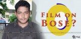 sagar-chandra-to-do-film-on-subhash-chandra-bose