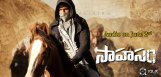 Sahasam-audio-launch-date-fixed