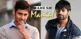 sai-dharam-tej-new-film-ignored-by-mahesh-mania