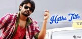 sai-dharam-tej-new-film-title-aakataayi-details