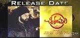 sai-dharam-tej-chitralahari-release-date