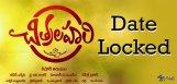 sai-dharam-tej-chitralahari-coming-on-april-12