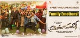 prathi-roju-pandage-first-single