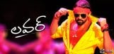 sai-dharam-tej-new-movie-lover-4-producer-dil-raju