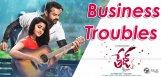 sai-dharam-tej-i-love-you-movie-details