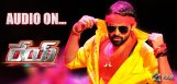 Sai-Dharam-Tej039-s-039-Rey039-audio-on