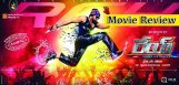 sai-dharam-tej-rey-movie-review-and-ratings