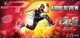 Sai-Dharam-Tej039-s-Rey-Audio-Review