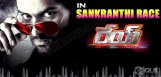 Sai-Dharam-Tej039-s-039-Rey039-for-Sankranthi-