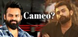 sai-dharam-tej-cameo-in-varun-tej-s-movie