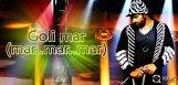 Sai-Dharam-Tej-to-jig-for-Chiru039-s-song