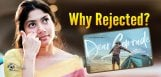 sai-pallavi-rejected-dear-comrade-movie