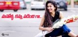 telugu-heroes-willing-to-cast-sai-pallavi