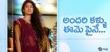 audience-eyes-on-sai-pallavi-fidaa