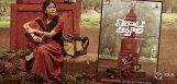 Viraataparvam-Comrade-Sai-Pallavi-Is-Here