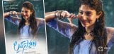 Love-Story-Sai-Pallavi-Magic