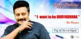 dialogue-king-saikumar-birthday-special-interview