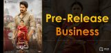 sailaja-reddy-alludu-movie-business-details