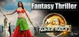 suvarna-sundari-movie-dates-back-to-1508