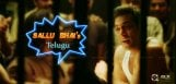 salman-khan-speaks-telugu-in-hindi-film-kick