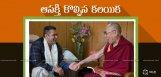 salman-khan-meets-spiritual-leader-dalai-lama