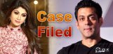 case-filed-on-salmankhan-shilpashetty