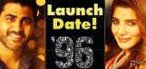 telugu-96-movie-remake-launch-on-ugadhi