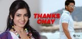 samantha-thanks-naga-chaitanya-exclusive-details