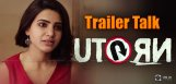 samantha-u-turn-trailer-talk-details