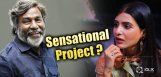 samantha-teaming-with-gopi-nainar