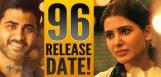 96-telugu-remake-release-date