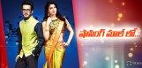 samantha-akhil-ambassadors-for-south-india-mall