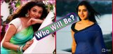 samantha-or-kajal-in-pawan-kalyan-new-film
