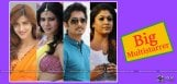 siddarth-samantha-shruti-hassan-in-short-film