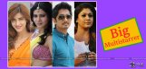 siddarth-samantha-shruti-hassan-in-short-film