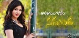 samantha-and-hero-ram-in-aakathayi-movie