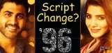 script-change-for-96-telugu-remake