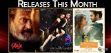 kaala-sammohanam-movie-releases-month