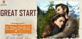 sammohanam-collections-sudheer-babu-