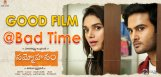 sammohanam-movie-release-details