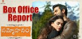 sammohnam-movie-collections-details