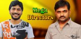 telugu-directors-sampath-nandi-and-maruthi-in-the-