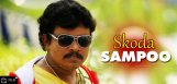 sampoornesh-in-skoda-laura