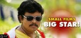 sampoornesh-babu-god-of-small-films