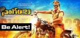 sampoornesh-babu-movies-in-2015-and-2014