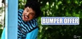 dasari-narayana-rao-movie-with-sampoornesh